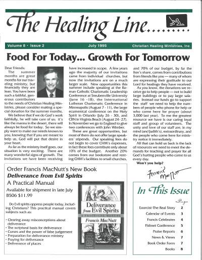 July 1995