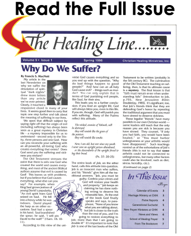 Spring 1996 Issue
