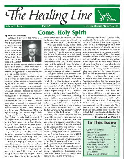 Fall 1997