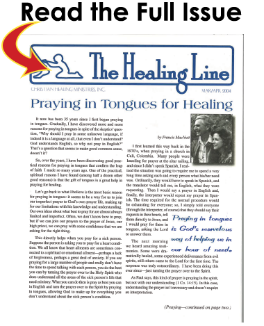 Mar/Apr 2004 Issue